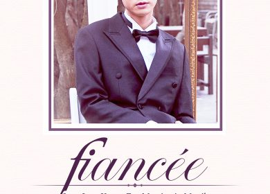 Fiancee: Jung Joon Young Fan Meeting in Manila