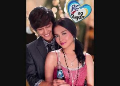 Kim Bum for RC Cola
