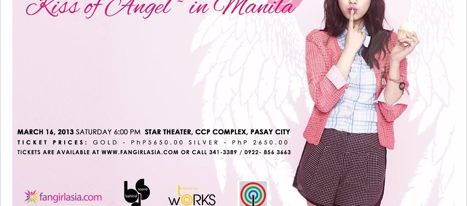 Park Shin Hye Asia Tour – Kiss of Angel in Manila (2013)